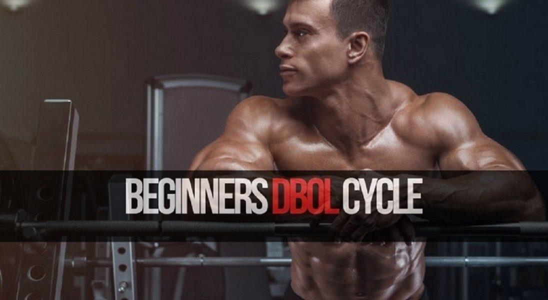 Dbol Cycle | Dianabol Cycle