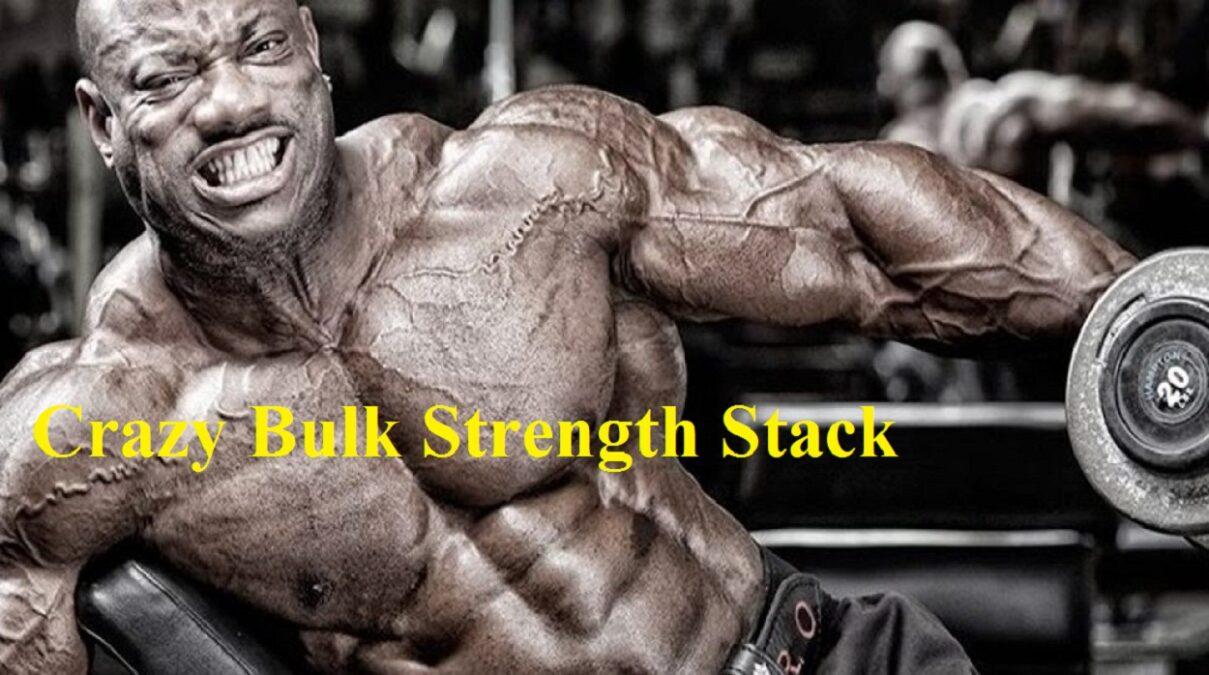 Crazy Bulk Strength Stack Review